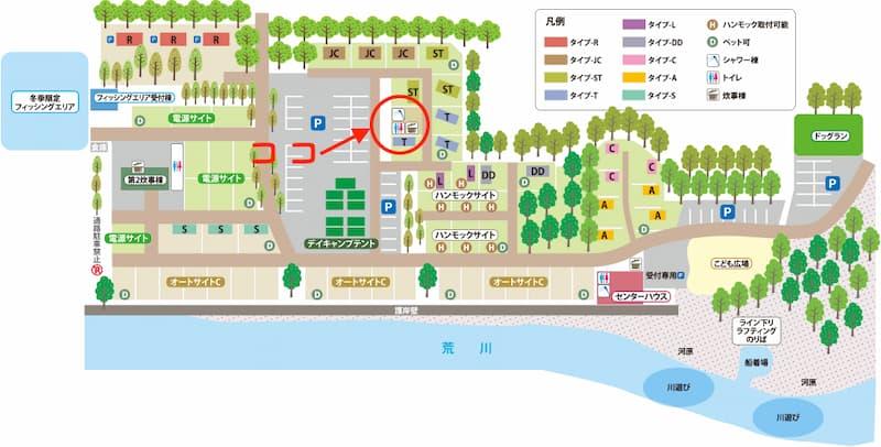 ウォーターパーク長瀞MAP