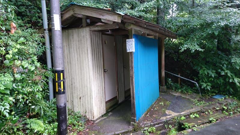大鳩園キャンプ場トイレ
