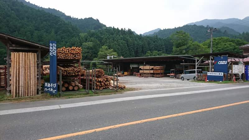 CAZUキャンプ場紹介