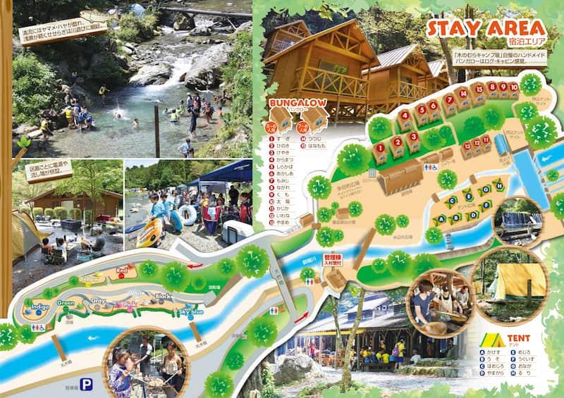 木のむらキャンプ場MAP