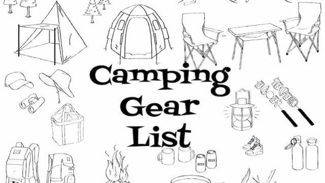 キャンプ道具リスト