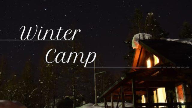 冬に営業しているキャンプ場